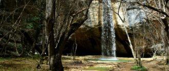 Водопад Козырек вне сезон