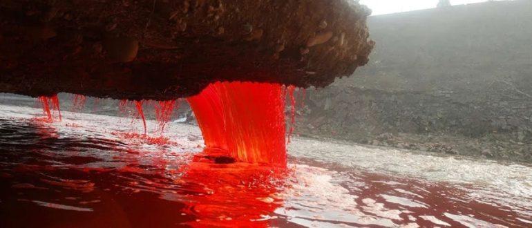 Кровавый водопад близко