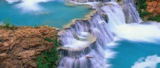 водопад каскад